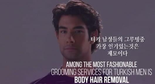 Flitto Content - Men's Standards of Beauty Around the World