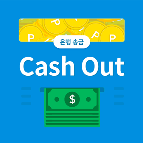 You may cash out your points from minimum of 50thousand points through wire transfer. The transfer is only applicable   to the Korean financial accounts.