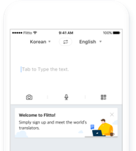 Flitto - For all your translation needs